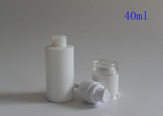 China Round Body Lotion Frosted Cosmetic Bottles Recycled Glass Cosmetic Jars 100ml supplier