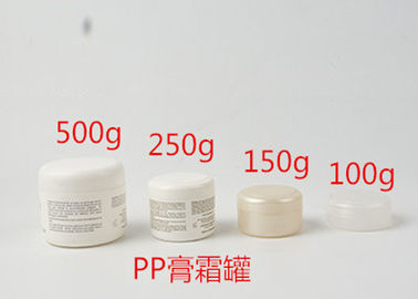 Opal White Eye Cream Plastic Cosmetic Bottles With Round Fat Plastic Cap